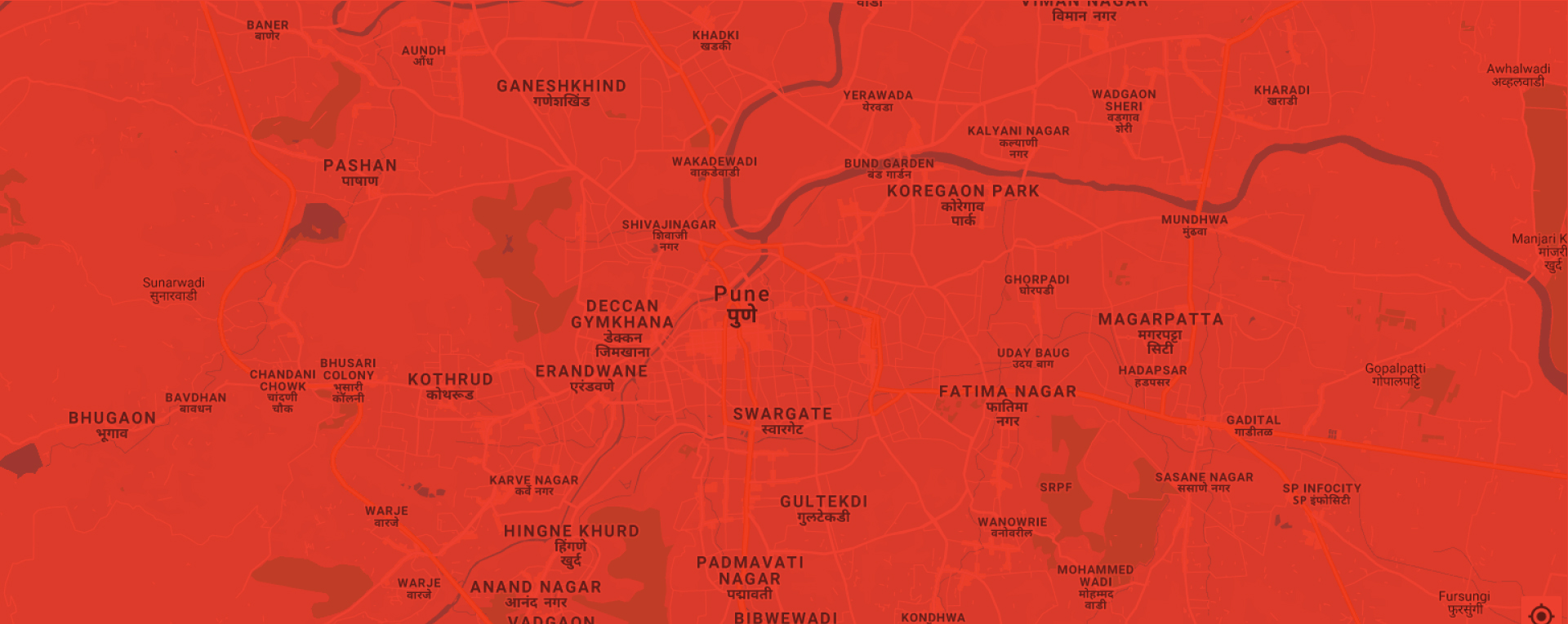 Pune Banner Image