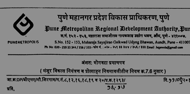Kohinoor Abhimaan Homes - Compliance Certificates