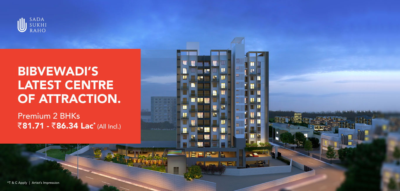 Kohinoor Jeeva is a residential project with 2 BHK flats at Bibvewadi Developed By Kohinoor Group Pune