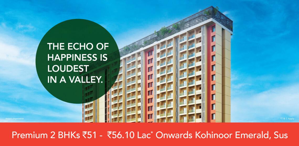 kohinoor-emerald-overview-desktop-banner